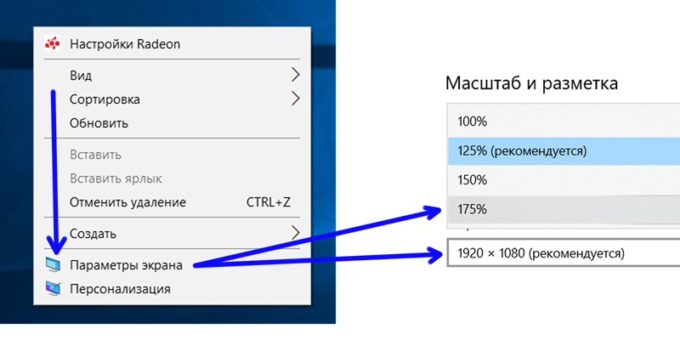 Как сделать скрин экрана на компьютере-7
